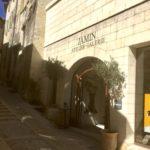 visite virtuelle de la Galerie de David Jamin