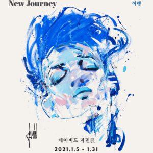 Affiche New Journey Séoul 2021